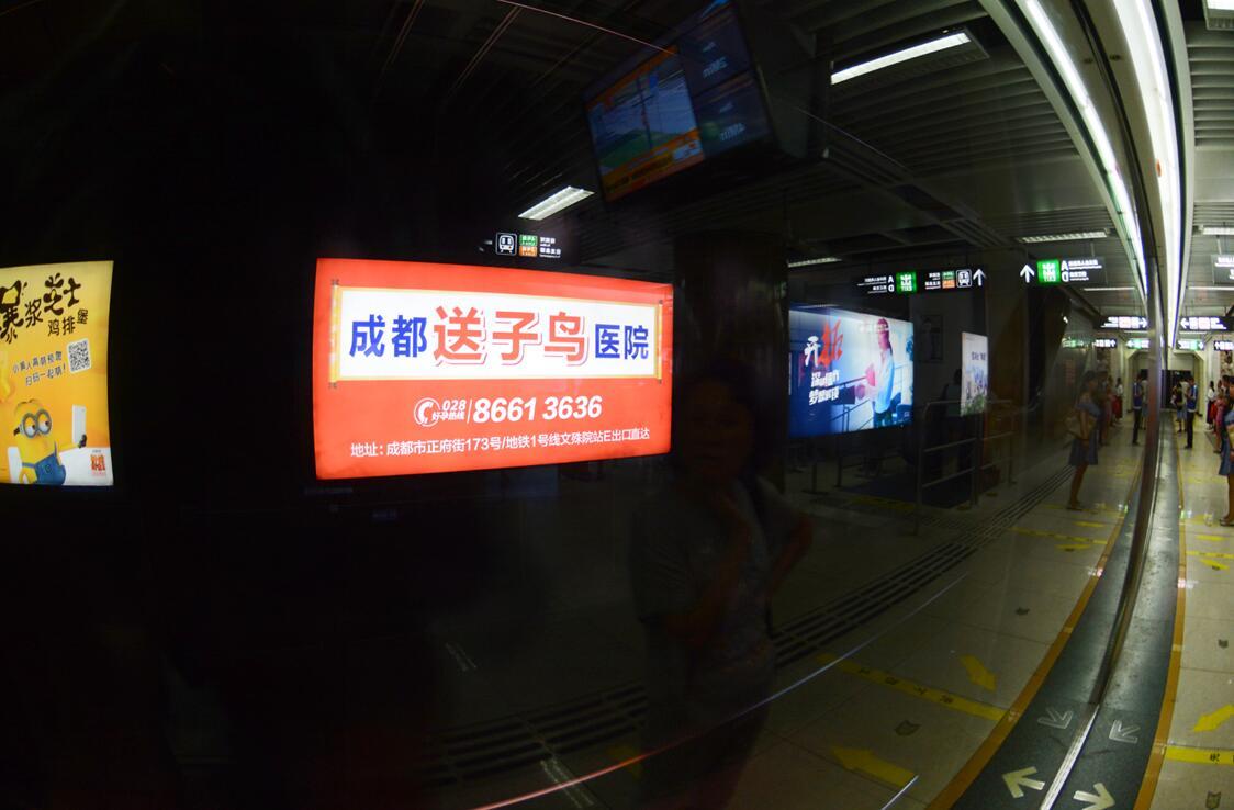 成都地铁2号线12封灯箱套装-易播网