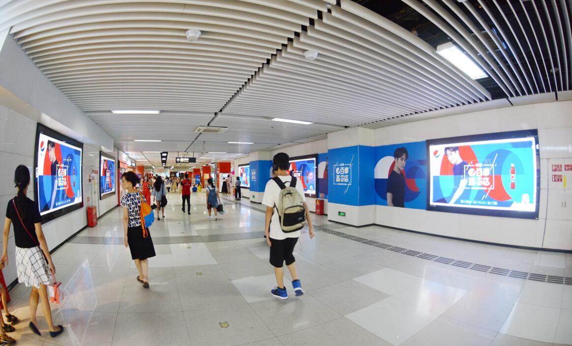 成都地铁2号线春熙路主题通道D主题套装-易播网