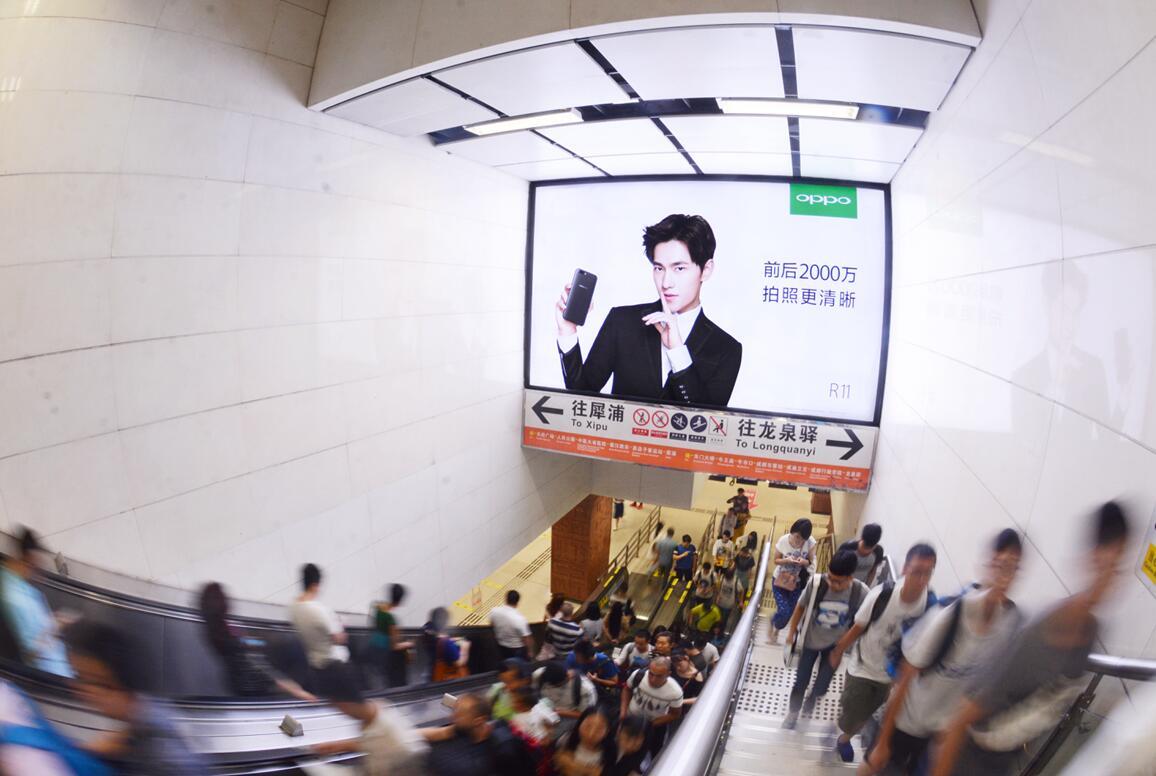 成都地铁2号线春熙路超级灯箱TM01/02主题套装-易播网