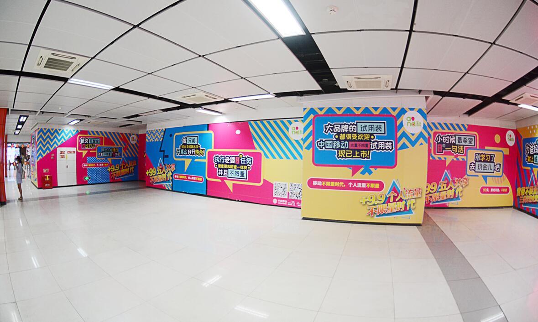 成都地铁2号线春熙路主题墙贴B主题套装-易播网