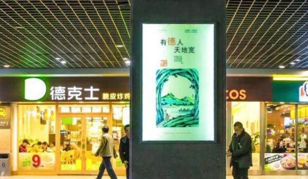 成都东站西广场成都火车站包柱灯箱广告-易播网