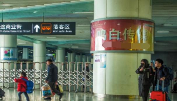 成都市成都东站商业中心包柱灯箱广告-易播网
