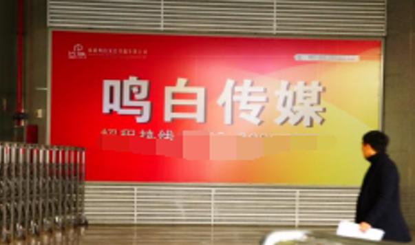 成都市成都东站商业中心灯箱广告-易播网