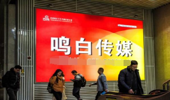成都东站成都高铁灯箱广告-易播网