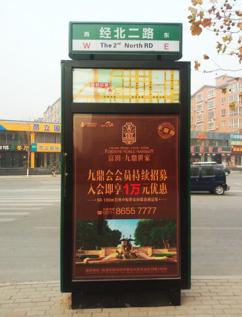 郑州市经开区及龙湖路路名牌灯箱广告