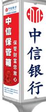 郑州市路边灯杆灯箱广告
