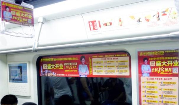 郑州市1号/2号线地铁创意内包车广告