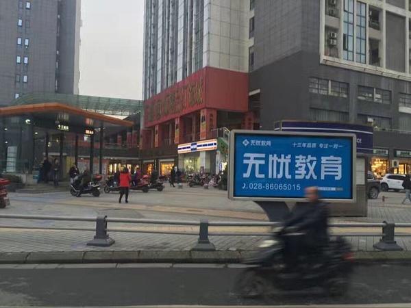 2018成都春季糖酒会广告发布市区黄金地段独立灯箱电梯框架媒体广告位招商