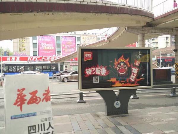 四川成都三友广告市区黄金地段独立灯箱广告