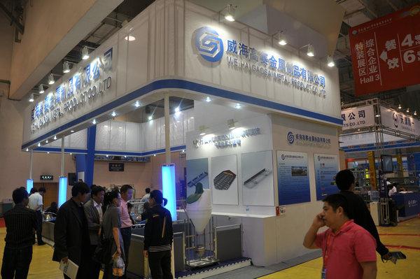 2018中国国际(武汉)现代化养殖设备展览会