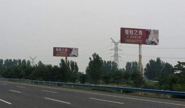 京珠高速K739+850许昌收费站南侧单立柱