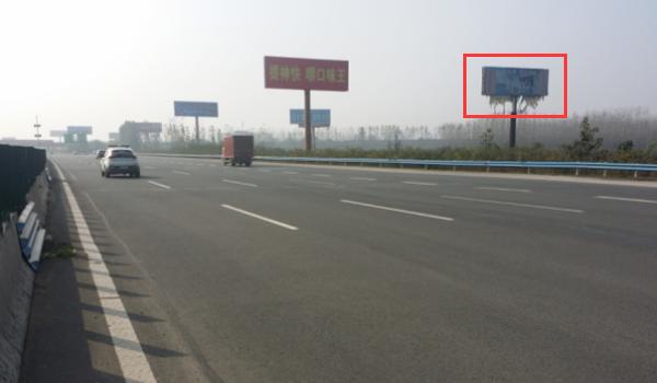 京珠高速K753+700与兰南高速交汇处西侧单立柱