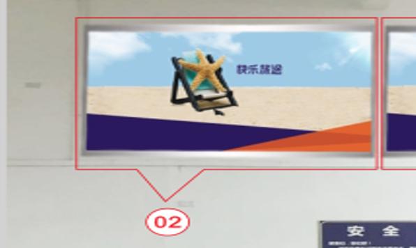 邵阳市隆回汽车西站候车室02灯箱广告