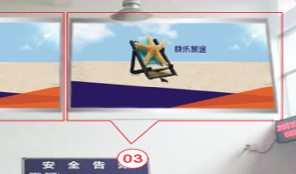 邵阳市隆回汽车西站候车室03灯箱广告