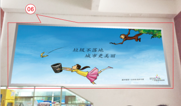 邵阳市隆回汽车西站候车室06灯箱广告