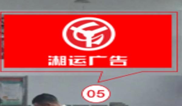 邵阳市隆回汽车西站候车室05灯箱广告