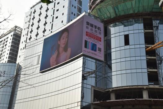 邯郸市滏东大街与人民路交叉口东南角环球中心LED电子屏幕-易播网