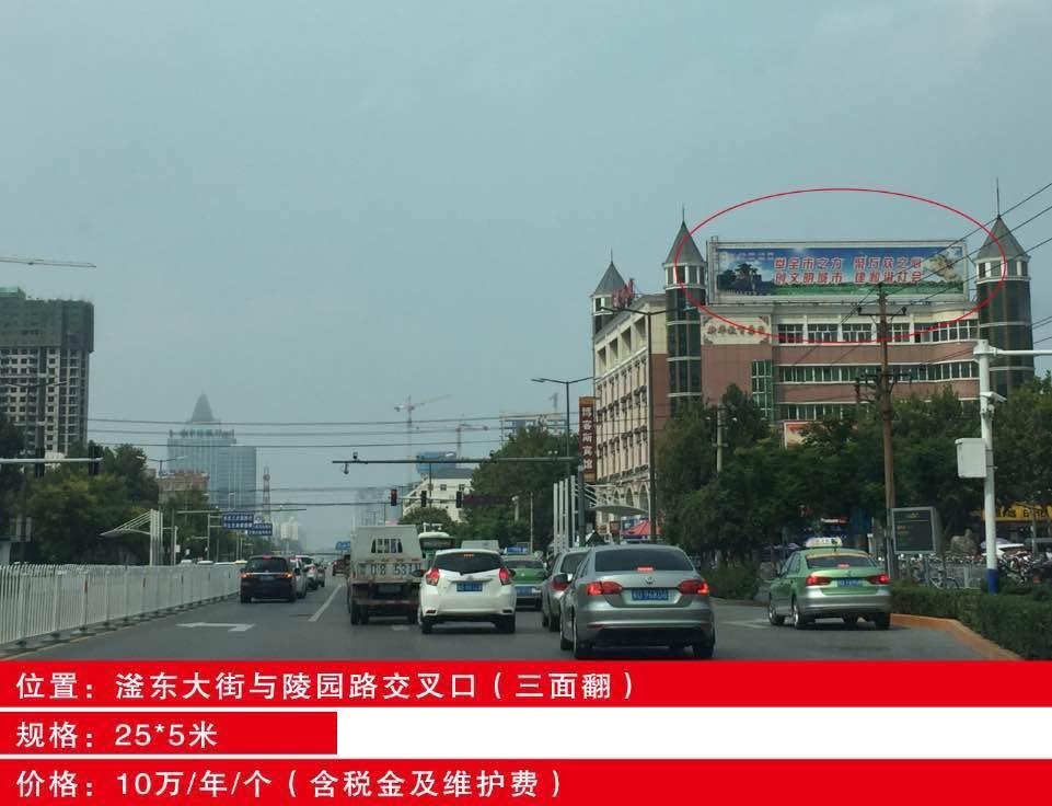 邯郸市滏东大街与陵园路交叉口东北角新华书店楼顶三面翻-易播网