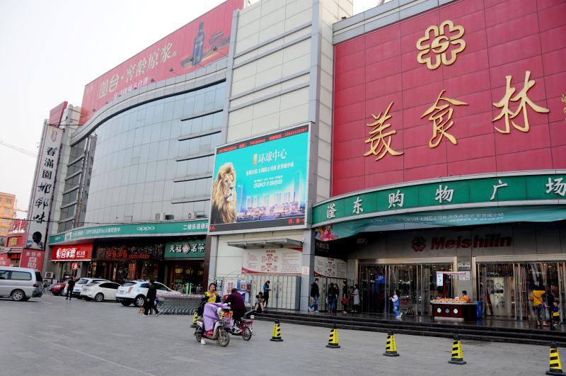 (一手资源)邯郸市和平路与滏东大街交叉口西北角LED电子屏幕-易播网