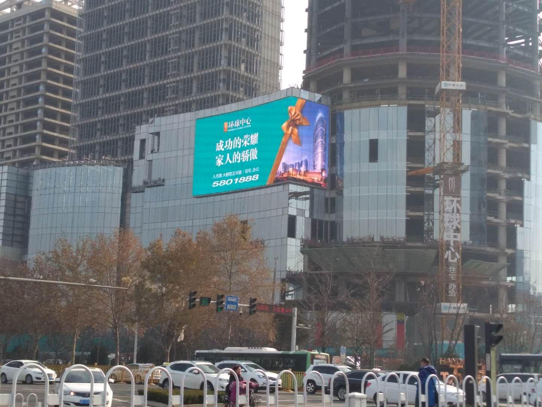 (一手资源)邯郸市人民东路与滏东大街交叉口东南角LED电子屏幕-易播网