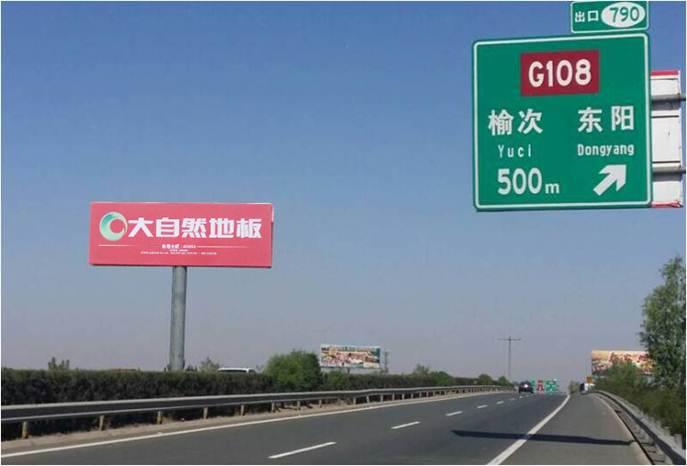 太长高速K0+500榆次收费站单立柱