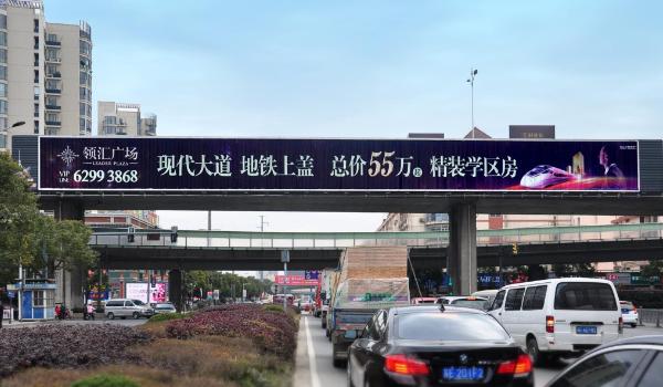 苏州市东环高架与杨枝塘路交汇处西侧桥身三面翻