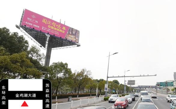 苏州市金鸡湖大道与苏嘉杭高速交汇处单立柱