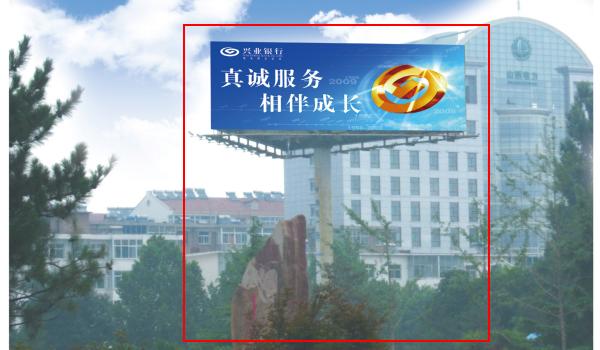 长治市城区广场东侧单立柱广告-易播网