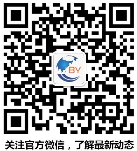 聚焦2018年两会,携手湖北武汉畜牧业博览会布局畜牧业发展新机遇