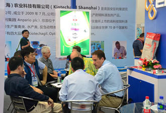 2018全国饲料工业博览会及武汉畜牧业展览会8月举办