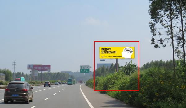 柳南高速伶俐立交北K1450+300单立柱广告-易播网