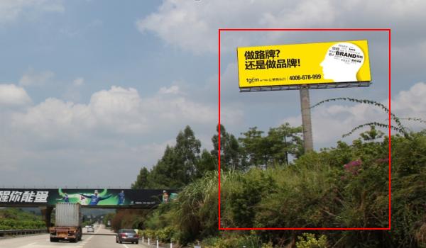 都南高速武鸣立交匝道内K1924+320单立柱广告-易播网