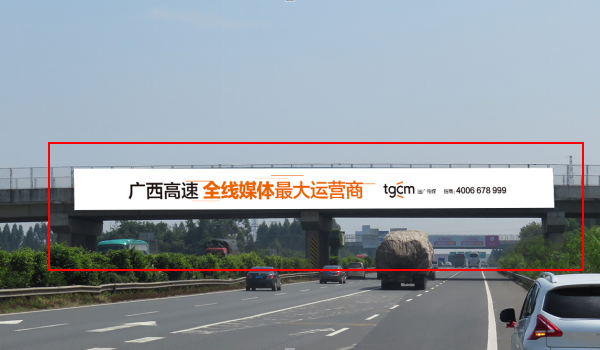 柳南高速伶俐立交K1451+510跨线桥广告-易播网
