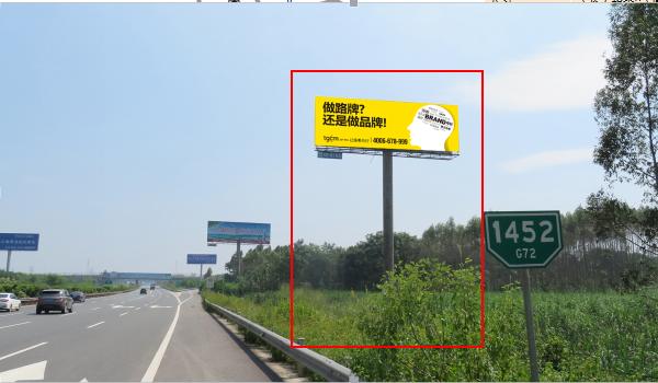 柳南高速伶俐立交K1451+950单立柱广告-易播网
