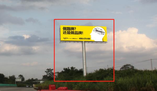 绕城高速安吉东收费站K65+400收费站内侧8单立柱广告-易播网