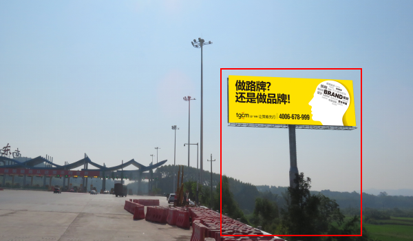 泉南高速柳南段K1474+030单立柱广告