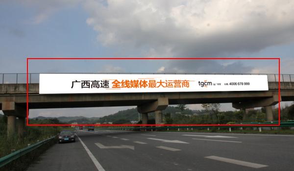 绕城高速高峰立交跨线桥广告位-易播网