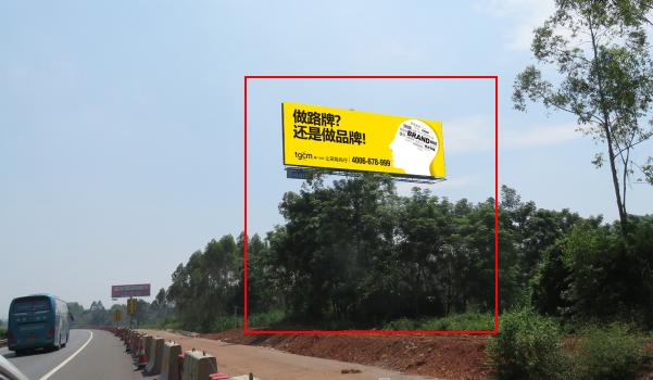 柳南高速伶俐立交K1452+700单立柱广告-易播网