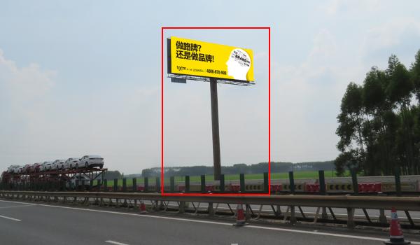 柳南高速宾阳服务区南K1393+060单立柱广告-易播网