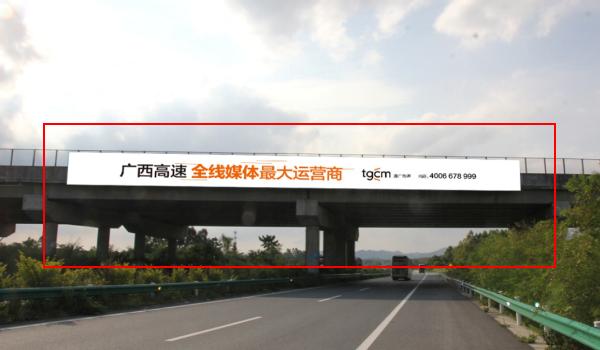 绕城高速五塘立交K26+250跨线桥广告-易播网
