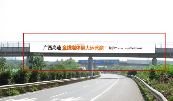 柳南高速那容立交跨线桥-易播网