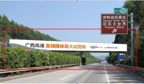 都南高速伊岭岩立交南侧K1942+954跨线桥广告位-易播网