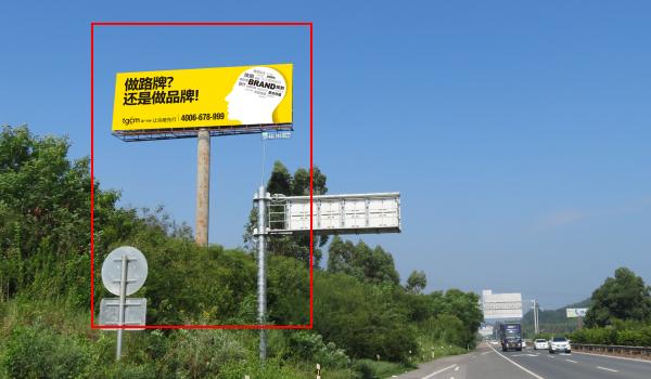 泉南高速柳南段六律大桥旁K1471+850单立柱广告-易播网