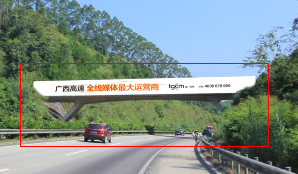 都南高速K1951+300跨线桥广告位-易播网