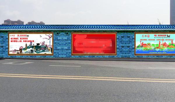 佛山市张槎季华北路与张槎一路交汇处围挡大牌广告-易播网