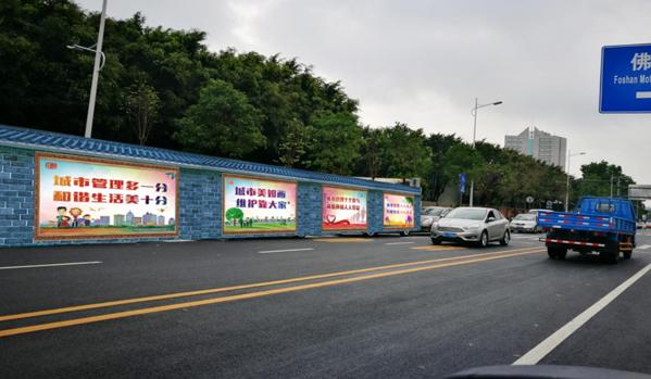 佛山市张槎清风路围挡大牌广告-易播网