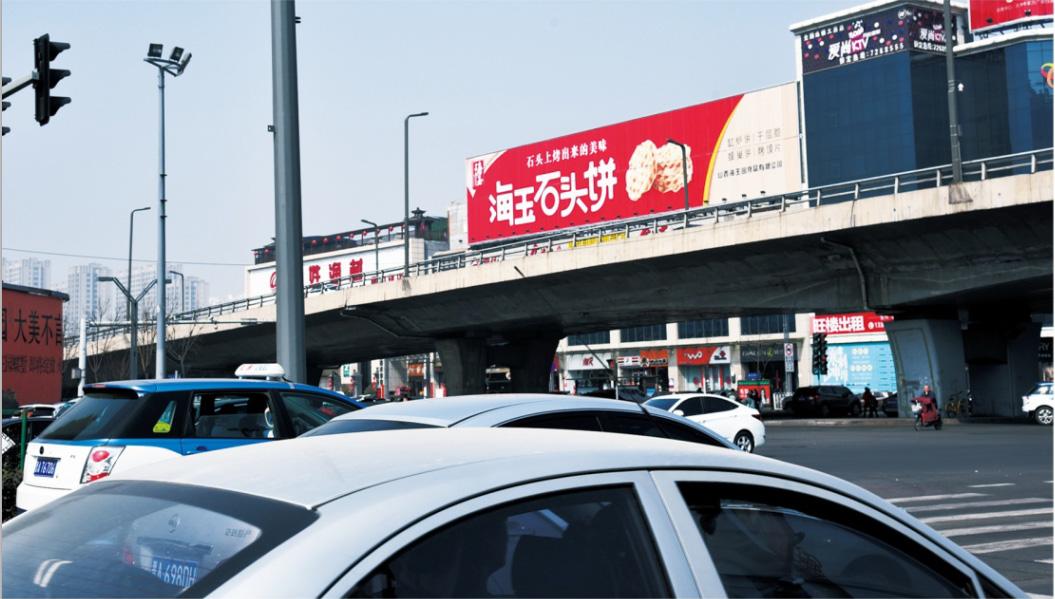 太原市南中环商贸城侧面楼顶大牌广告-易播网