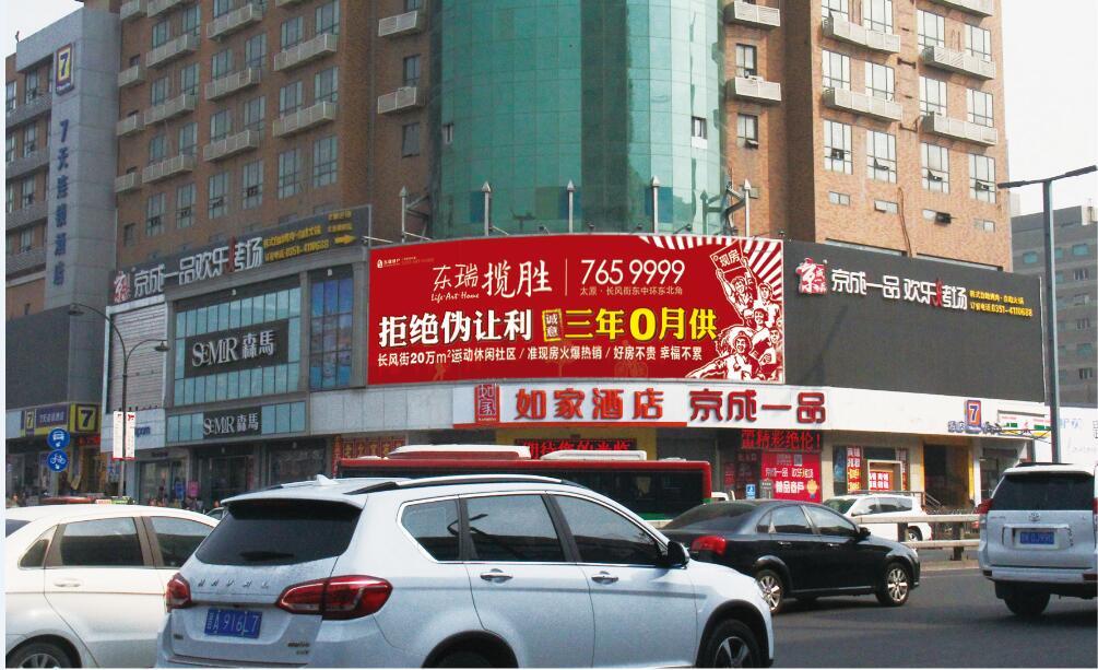 太原建设路与朝阳街十字路口墙体广告位(太原火车站附近户外广告牌)-易播网