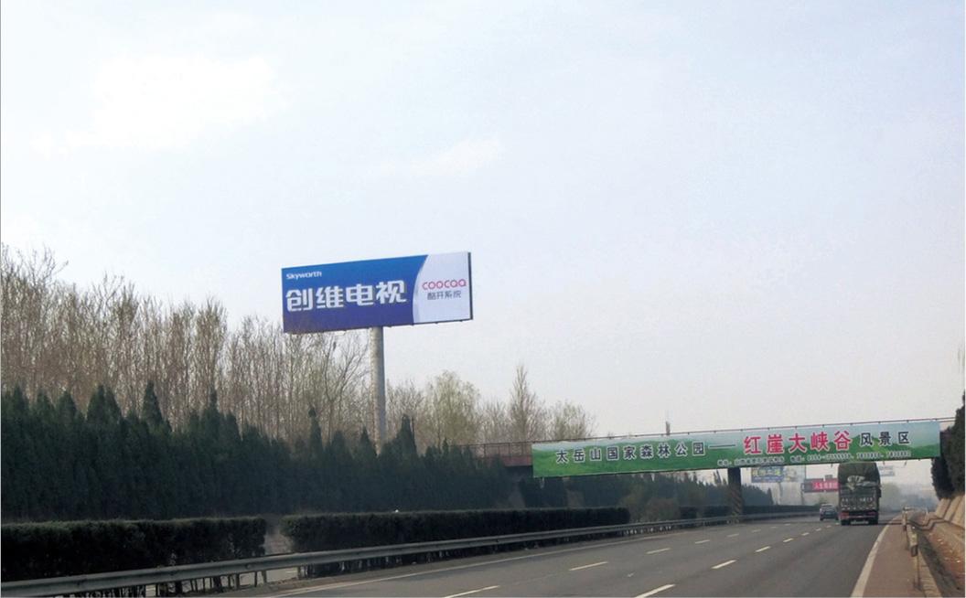 山西大运高速平遥出口单立柱广告-易播网