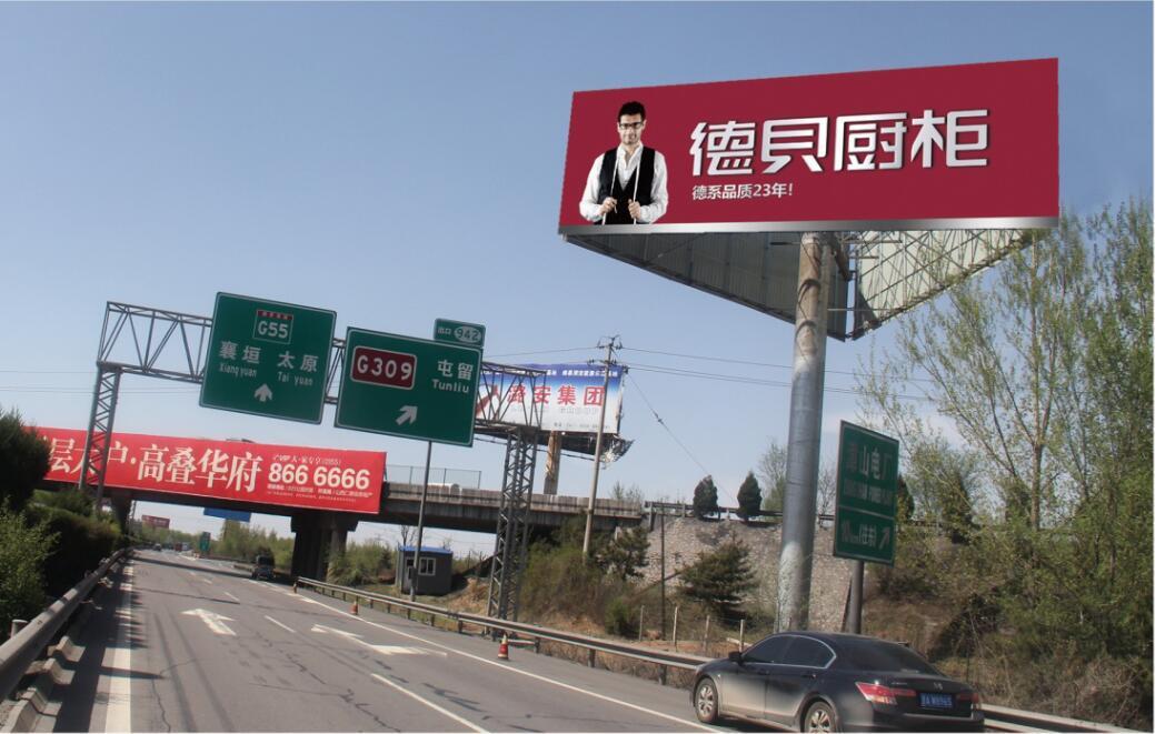 山西太长高速长治出口单立柱广告-易播网